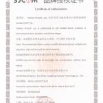 Chứng nhận nhà phân phối chính thức SJCAM tại Việt Nam của TECH360