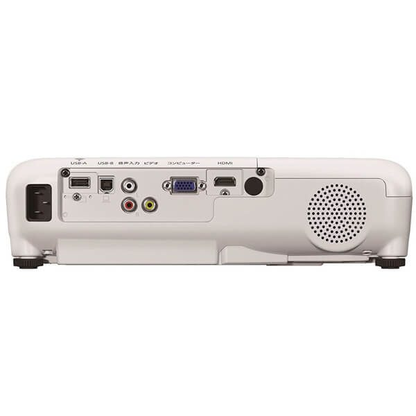 máy chiếu epson eb - x05 - 4