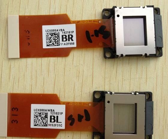 LCD máy chiếu sony